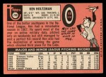 1969 Topps #288   Ken Holtzman Back Thumbnail