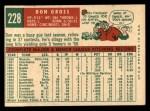 1959 Topps #228  Don Gross  Back Thumbnail