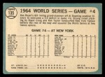 1965 Topps #135  1964 World Series - Game #4 - Boyer's Grand Slam  -  Ken Boyer / Elston Howard Back Thumbnail