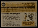 1960 Topps #410  Sam Jones  Back Thumbnail