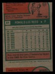 1975 Topps Mini #81  Ron Reed  Back Thumbnail