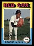1975 Topps Mini #8  Rogelio Moret  Front Thumbnail