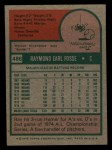 1975 Topps Mini #486  Ray Fosse  Back Thumbnail