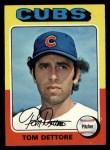 1975 Topps #469  Tom Dettore  Front Thumbnail