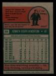 1975 Topps Mini #59   Ken Henderson Back Thumbnail