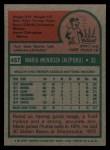 1975 Topps #457   Mario Mendoza Back Thumbnail
