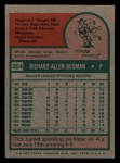 1975 Topps Mini #354   Dick Bosman Back Thumbnail