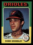 1975 Topps Mini #458   Ross Grimsley Front Thumbnail