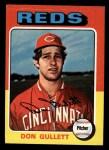 1975 Topps Mini #65  Don Gullett  Front Thumbnail