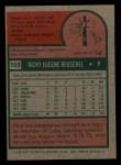 1975 Topps Mini #153   Rick Reuschel Back Thumbnail
