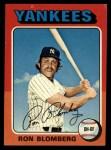 1975 Topps #68   Ron Blomberg Front Thumbnail