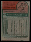 1975 Topps #473   Ken McMullen Back Thumbnail