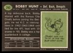 1969 Topps #243   Bobby Hunt Back Thumbnail