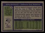 1972 Topps #72   Verlon Biggs Back Thumbnail