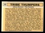 1963 Topps #392   -  Johnny Romano / Tito Francona Tribe Thumpers   Back Thumbnail