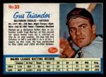 1962 Post Cereal #33   Gus Triandos  Front Thumbnail