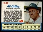 1962 Post Cereal #20   Al Kaline  Front Thumbnail