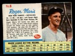 1962 Post Cereal #6 BB  Roger Maris  Front Thumbnail