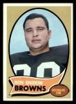 1970 Topps #194   Ron Snidow Front Thumbnail
