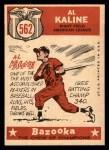 1959 Topps #562  All-Star  -  Al Kaline Back Thumbnail
