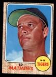 1968 Topps #58   Eddie Mathews Front Thumbnail