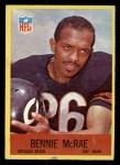 1967 Philadelphia #32  Bennie McRae  Front Thumbnail