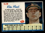 1962 Post Cereal #79  Ken Hunt   Front Thumbnail