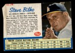 1962 Post Cereal #74  Steve Bilko   Front Thumbnail