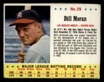 1963 Jello #25  Bill Moran  Front Thumbnail