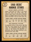 1968 Topps #247 COR Reds Rookies   -  Johnny Bench / Ron Tompkins Back Thumbnail
