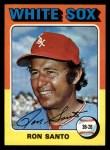 1975 Topps #35   Ron Santo Front Thumbnail