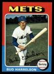 1975 Topps #395  Bud Harrelson  Front Thumbnail