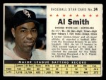 1961 Post Cereal #24 COM  Al Smith  Front Thumbnail