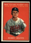 1961 Topps #473  Most Valuable Player  -  Bobby Shantz Front Thumbnail