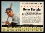 1961 Post Cereal #95 BOX Reno Bertoia   Front Thumbnail