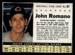 1961 Post Cereal #67 BOX  John Romano  Front Thumbnail