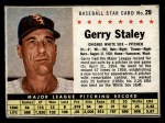 1961 Post Cereal #29 BOX Gerry Staley   Front Thumbnail
