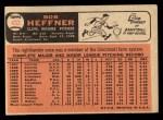 1966 Topps #432 COR  Bob Heffner Back Thumbnail