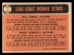 1966 Topps #392  Cubs Rookies  -  Bill Hands / Randy Hundley Back Thumbnail