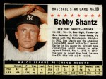 1961 Post Cereal #15 BOX Bobby Shantz  Front Thumbnail