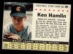1961 Post Cereal #89 BOX Ken Hamlin   Front Thumbnail