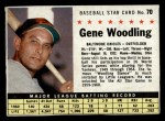 1961 Post Cereal #70 BOX  Gene Woodling  Front Thumbnail