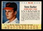 1963 Post Cereal #64  Steve Barber  Front Thumbnail