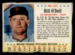 1963 Post Cereal #111  Billy O'Dell  Front Thumbnail