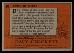 1956 Topps Davy Crockett #30 ORG  -    Arms of Steel  Back Thumbnail