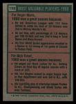 1975 Topps #198  1960 MVPs  -  Roger Maris / Dick Groat Back Thumbnail