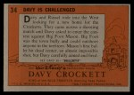 1956 Topps Davy Crockett #34 ORG  Davy Is Challenged  Back Thumbnail