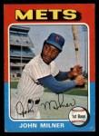 1975 Topps #264   John Milner Front Thumbnail