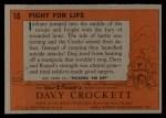 1956 Topps Davy Crockett #18 ORG Fight For Life   Back Thumbnail