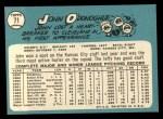 1965 Topps #71   John O'Donoghue Back Thumbnail